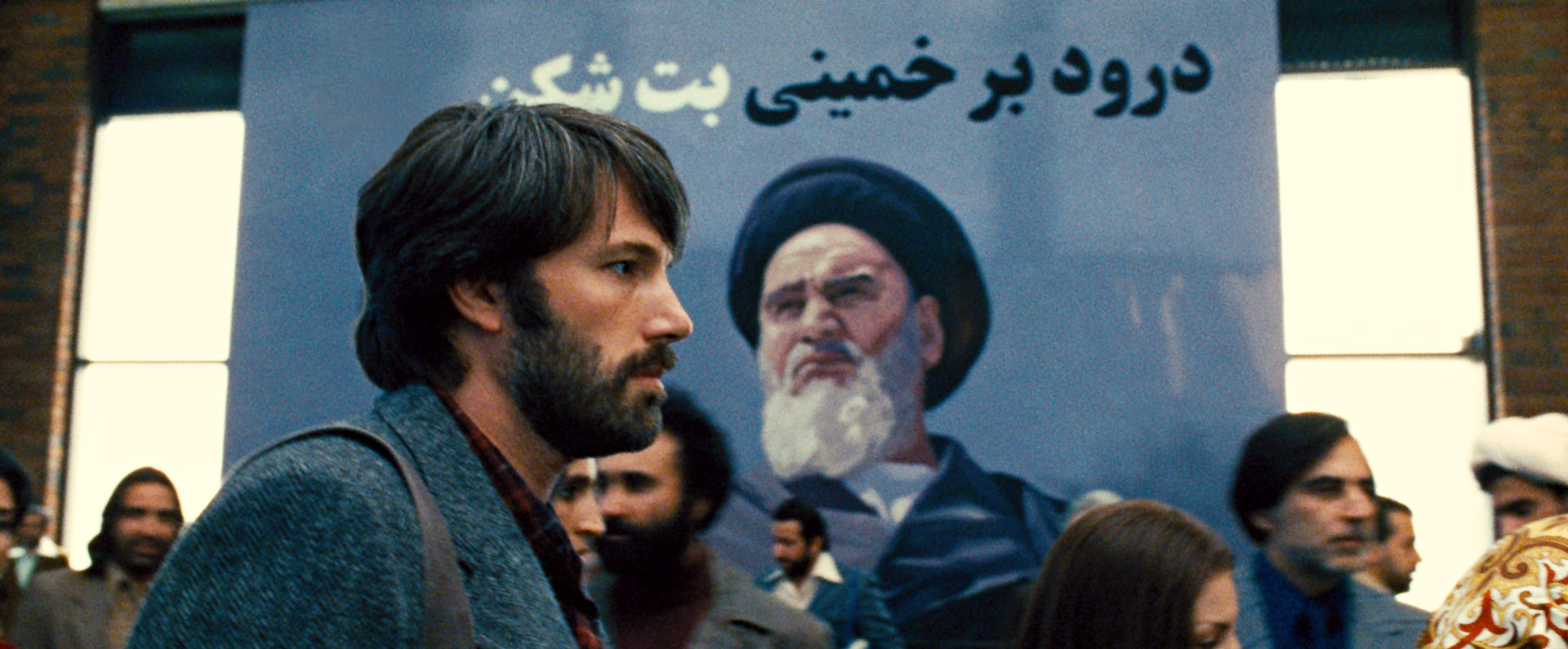 """Ben Affleck: """"Desde que leí el guión de Argo dije quiero hacer la película""""."""