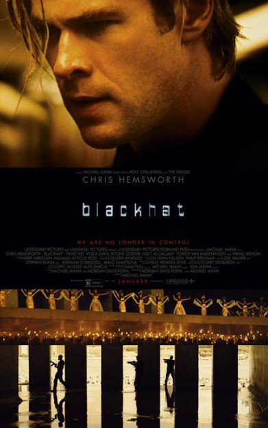 Sorteo #Blackhat: Tarjeta de Regalo de Best Buy.