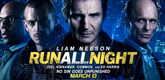 """Sorteo """"RUN ALL NIGHT Prize Pack Sweepstakes."""